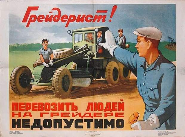 sovietads09