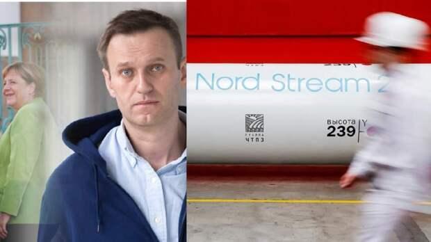 «Северный поток-2» или Навальный: кого выберет Германия?