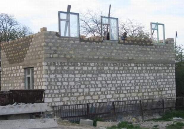 Мы строили, строили и вот что построили...