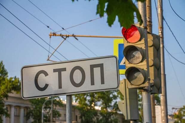 На Енисейской восстановили дорожный знак