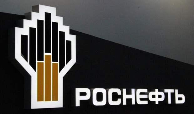«Роснефть» выкупает акции поблагоприятной цене