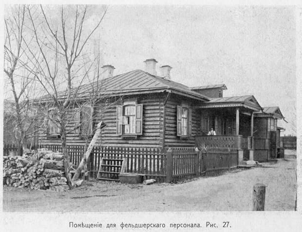 Челябинский переселенческий пункт. 1906 год.