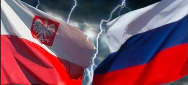 Из поляков продолжают делать ненавистников России