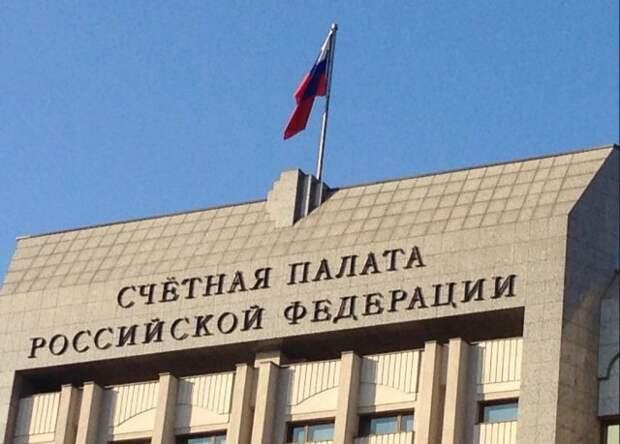Счетная палата: СМП грозит дефицит ледокольных судов