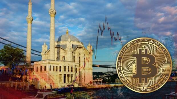 Как закрытие турецкой криптобиржи поможет Анкаре в борьбе цифровыми финансами