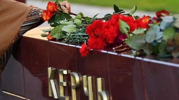 Видео он-лайн прощание с погибшими в керченском колледже (ВИДЕО)