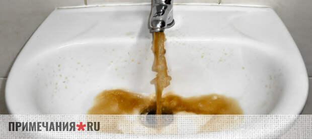 Жители Армянска страдают от непригодной для употребления воды