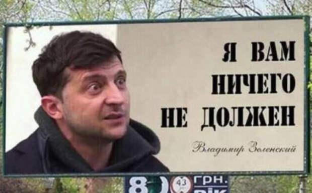 Иуда земли украинской, или Как «слуги» грабанули «хозяина». Владимир Скачко