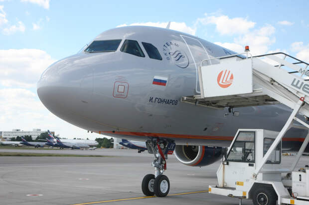 """Аэрофлот"" за 7 месяцев снизил перевозки пассажиров на 54%"