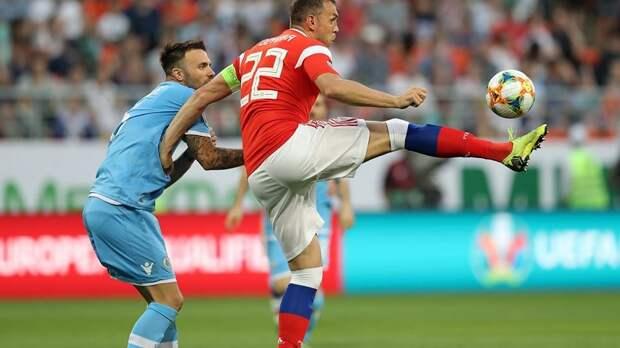 Сборная России по футболу победила Сан-Марино со счетом 9:0