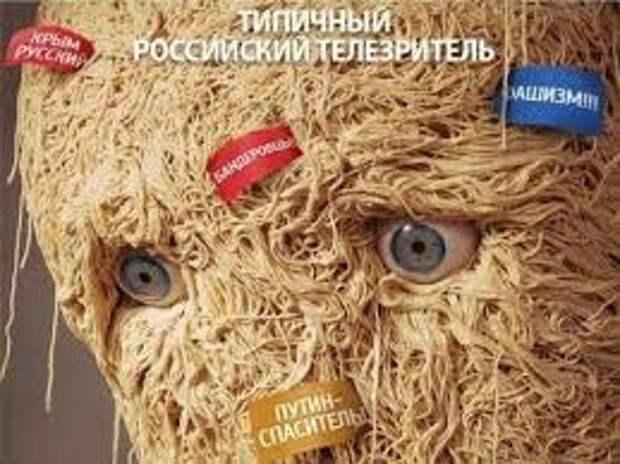 Картинки по запросу Кремль разработал план по выпуску позитивных новостей для россиян