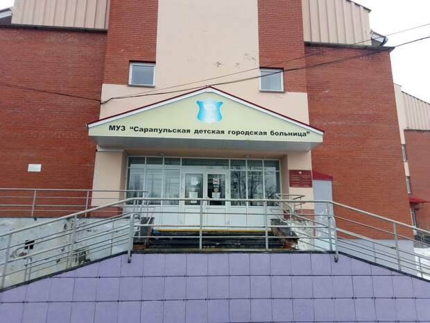 У поликлиники в Сарапуле скопилась очередь за получением справок в детсады