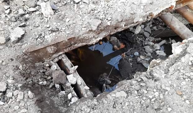 Заброшенный бункер найден вцентре Екатеринбурга