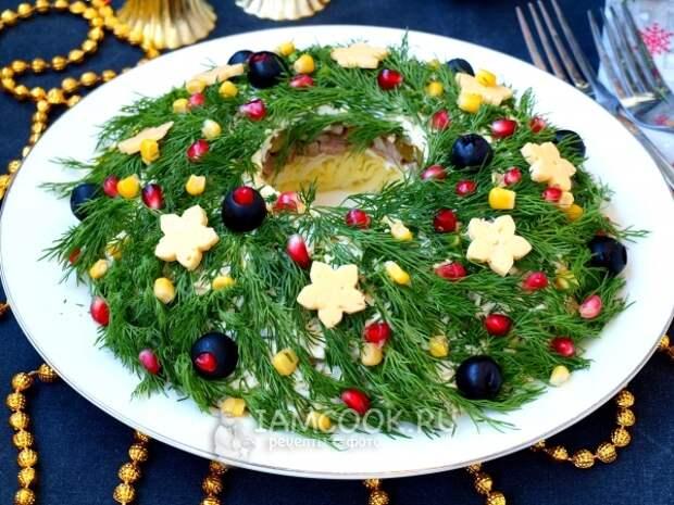 Готовый салат «Рождественский венок» с говядиной