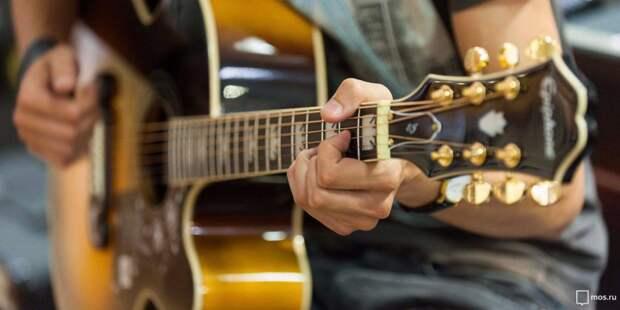 Гитара. Фото: mos.ru