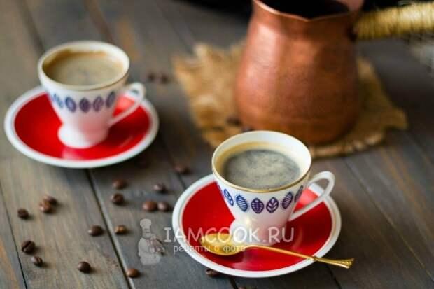 Рецепт кофе по-турецки в турке