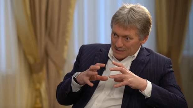 Песков заявил, что речь Путина на «Валдае» не повлияет на отношения с Западом