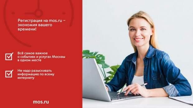 Mos.ru подскажет, куда обратится за ветеринарной помощью