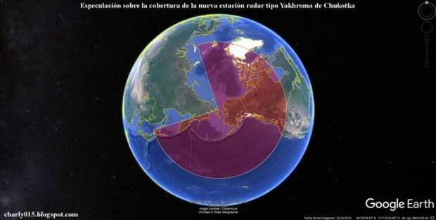 Достанет до Калифорнии: на Западе предсказали дальность действия новейшей РЛС «Яхрома»
