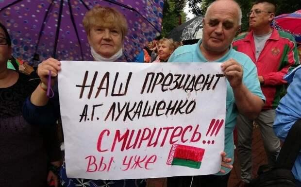 Андрей Бабицкий: Не выгорело с «цветной революцией» - надо наказать Россию