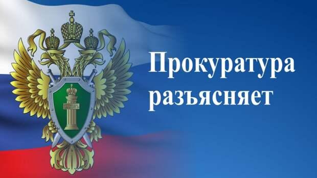 С 1 сентября 2021 года вступит в силу закон о «гаражной амнистии»