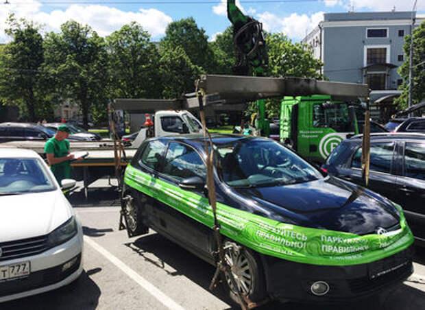 Эвакуацию автомобилей без номеров признали законной