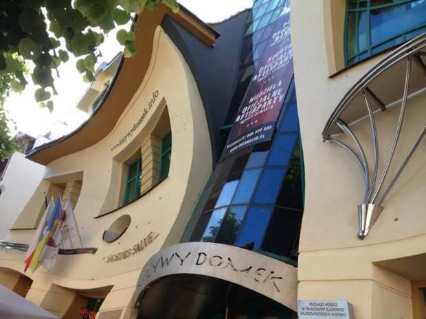 Как выглядит Кривой дом впольском Сопоте