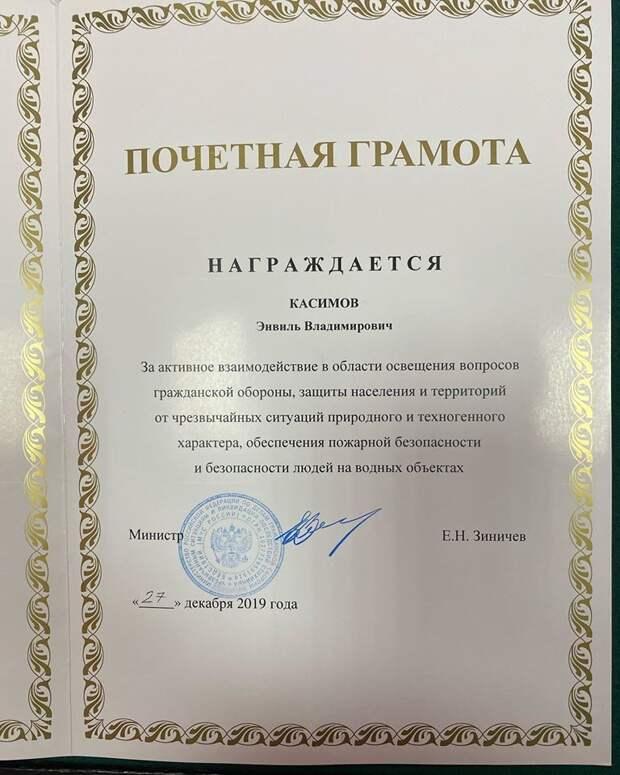 Главного редактора газеты «Удмуртская правда» удостоили федеральной награды