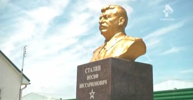 Сталин в Ставропольском крае