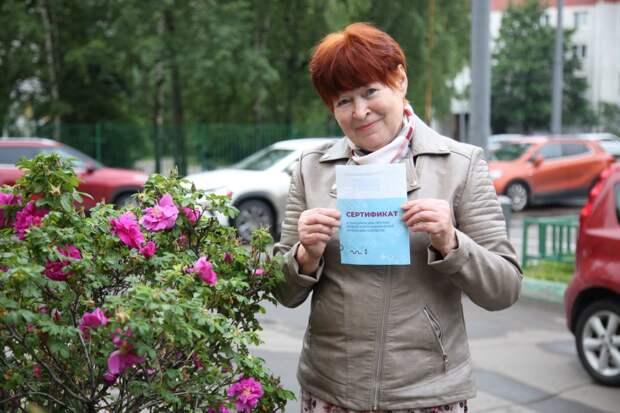 Пенсионерка из Выхина-Жулебина: «Не хотелось попасть в «красную зону»