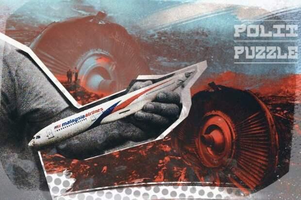 Странное поведение Запада в деле MH17 заметили даже в Китае