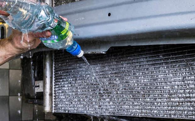 Как самостоятельно промыть радиатор - экспертиза ЗР