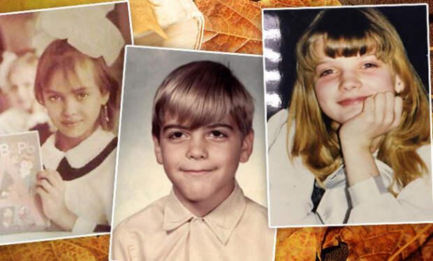 5 звезд которые были в школе изгоями