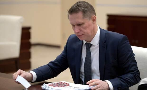 Мурашко назвал ситуацию с эпидемией коронавируса в РФ очень напряженной