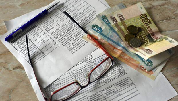 УК Подольска не будет начислять пени тем, кто не смог оплатить ЖКХ онлайн