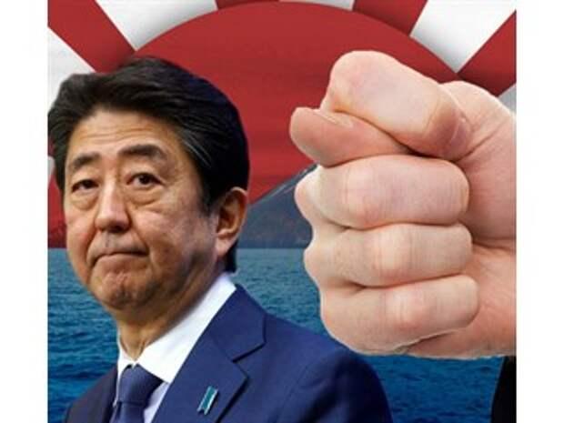 Японский реваншизм не пройдёт – Москва должна обнулить переговоры о Курилах