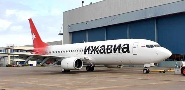 Первый Boeing 737-800 «Ижавиа» вылетел в Москву