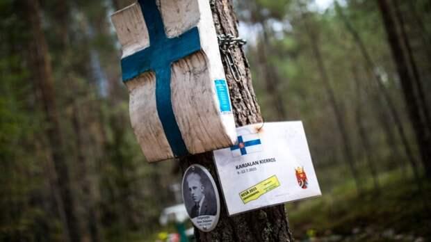 В Финляндии почтут память расстрелянных в Сандармохе финнов