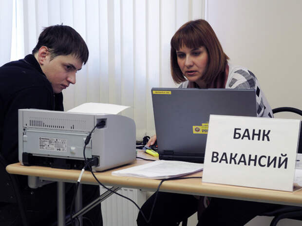 На выплату субсидий потерявшим работу в 2021 году потребуется 330 млрд рублей