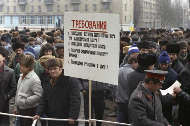 Правда о советском хамстве.