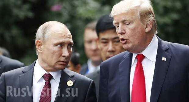 ЦРУ шокировали слова поддержки Трампа в адрес Путина