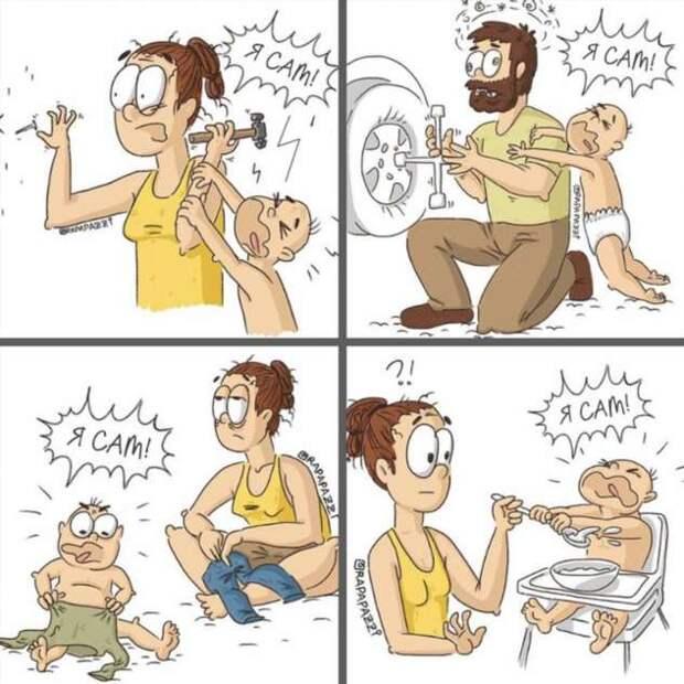 Мама-художница откровенно и с юмором изображает свои будни, и эти ситуации знакомы каждому родителю
