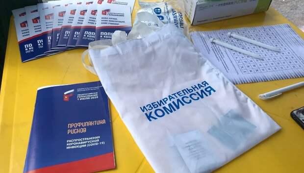 Явка достигла 50% на голосовании по Конституции на участке Климовска
