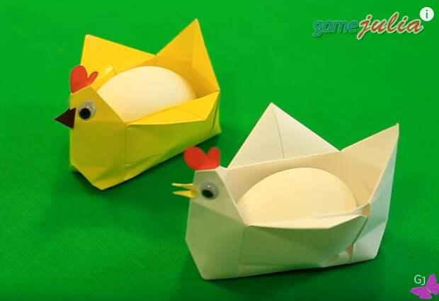 """МАСТЕРИЛКА. Оригами-подставка для яйца """"Курочка"""""""