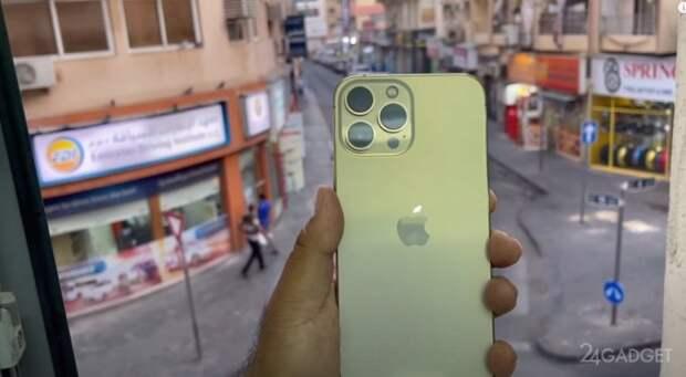 Опубликовано видео распаковки iPhone 13 Pro Max