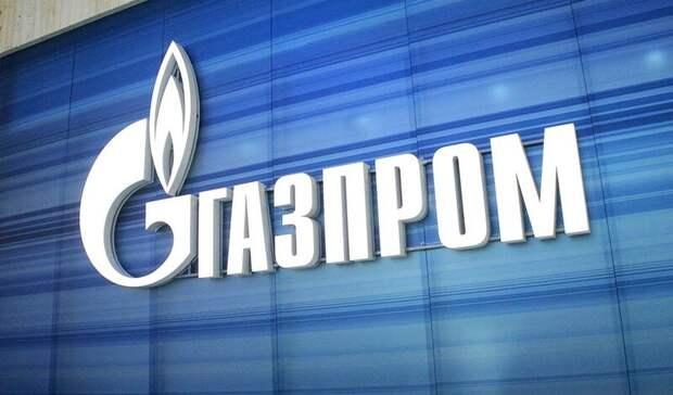 Сновым выпуском евробондов выходит «Газпром»