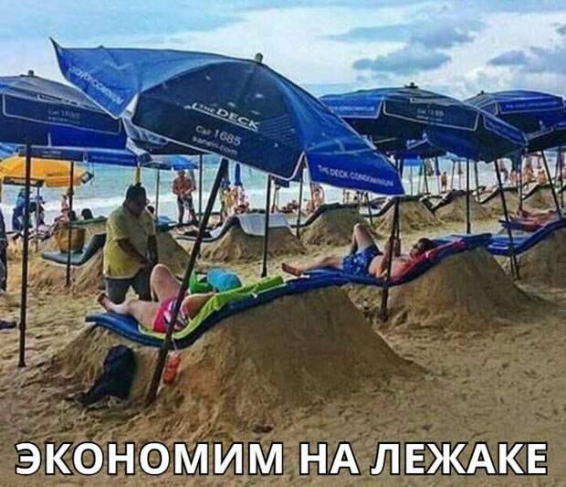 Самодельные пляжные лежаки