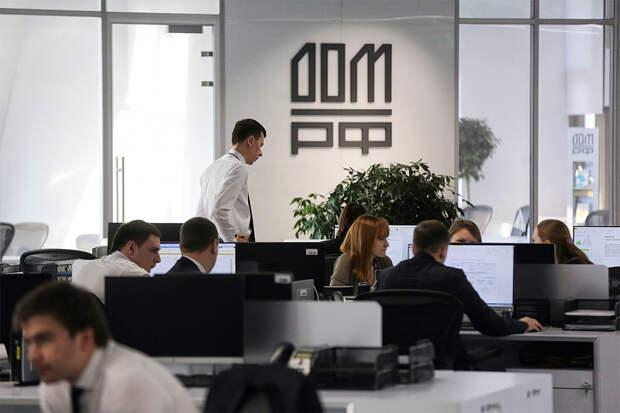Банк Дом.РФ: ипотека под 2,9% доступна на новостройки с эскроу-счетами