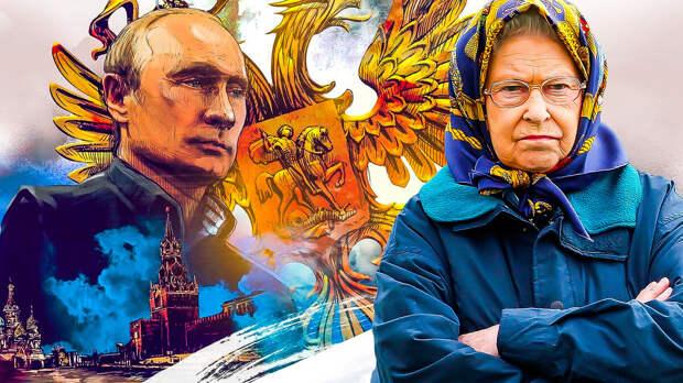 Кто главный враг России на самом деле?
