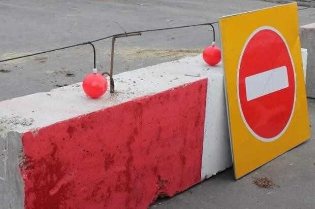 В Краснодаре частично перекрыли проезд по Московской